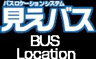 見えバス ロゴ